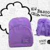 back to school lookbook - bazooka 1