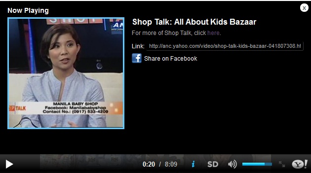 all about kids 2013 anc shoptalk
