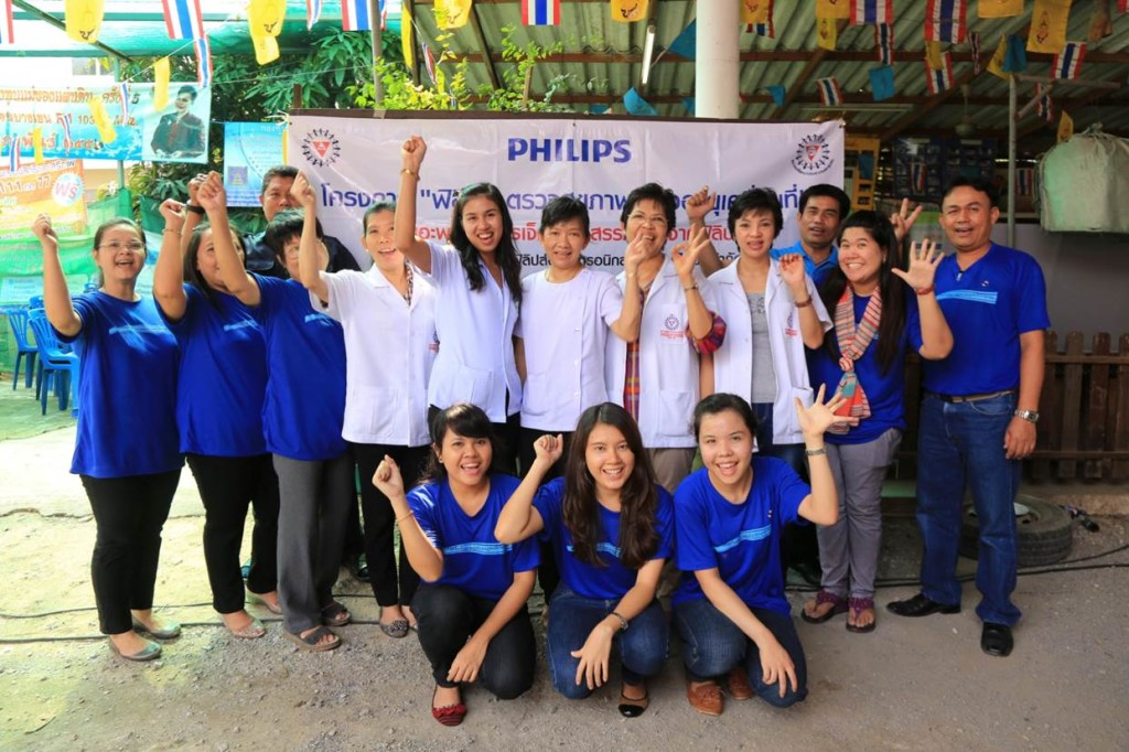 Philips Thailand