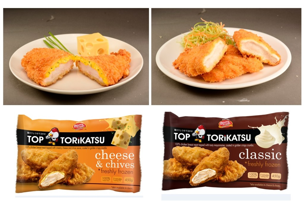 top torikatsu flavors, price and review