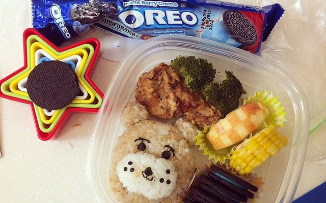 Bento By Golly Wow!