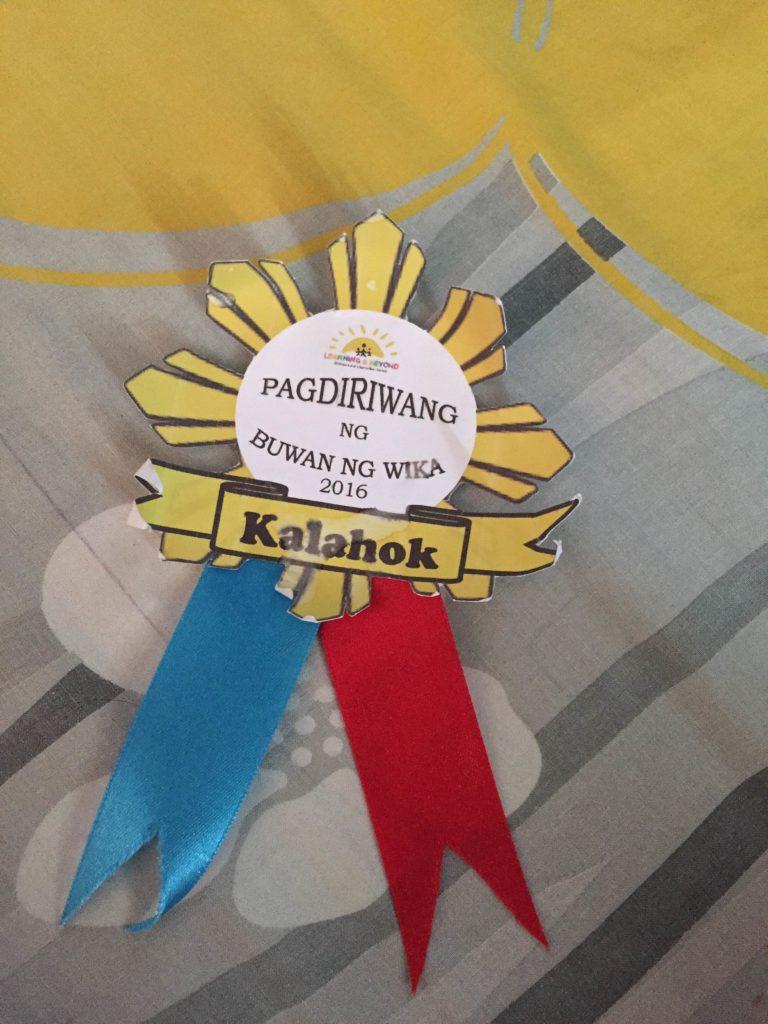 Learning and Beyond Kalahok