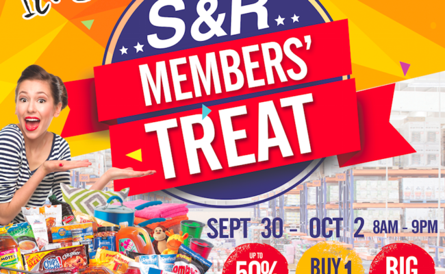 SnR Members Treat: My Wishlist