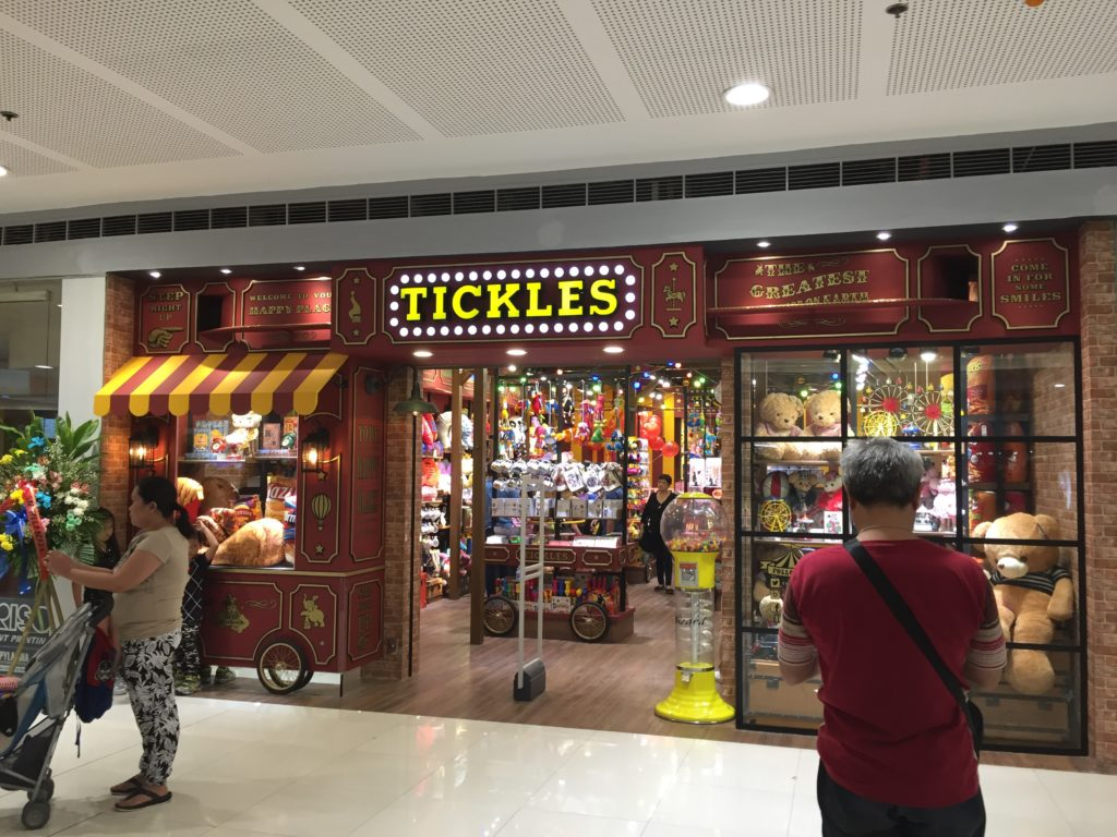 tickles megamall branch